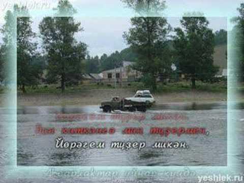 Аксарлак