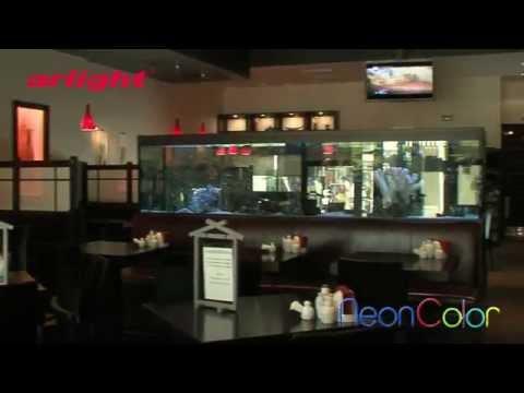 Подсветка японского ресторана