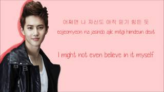 EXO-K – Heart Attack Color Coded Hangul/Rom/Eng Lyrics