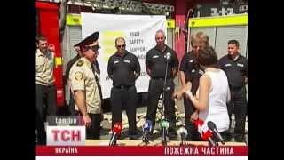 Коростеню подарили английские пожарные машины