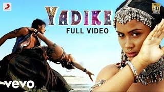 Yadike Video - Kadali