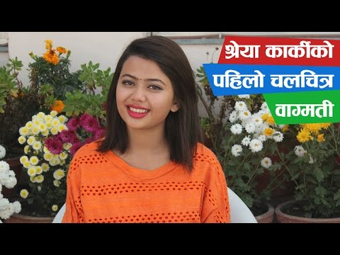 Shreya  Ko BAGMATI