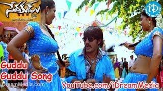 Guddu Guddu Song - Sevakudu