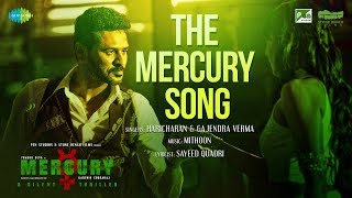 The Mercury Song | Feat. Prabhu Deva