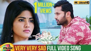 Very Very Sad Full Video Song - Chal Mohan Ranga