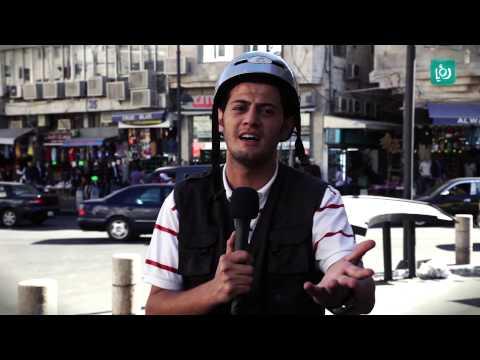 شاهد فيديو.. حكي جرايد - الحلقة الأخيرة برنامج اردني كوميدي