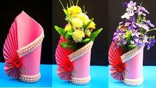 Make A Paper Flower Vase