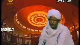 عثمان محمد علي - قصيدة لسان الدين الخطيب