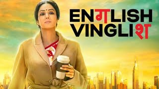 English Vinglish   Official Trailer