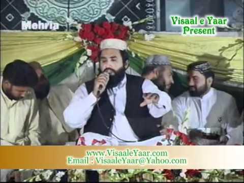 URDU NAAT( Kabhi Yaseen)KHALID HASNAIN.BY  Naat E Habib