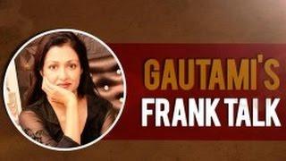 Watch Gautami -