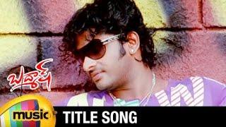 Badmash Title Song - Badmash