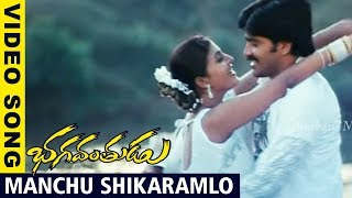 Manchu Shikaramlo Video Song - Bhagavanthudu