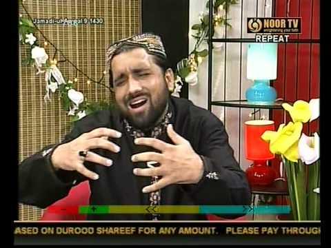 PUNJABI NAAT(Mehrbani Sohnia)QARI SHAHID MAHMOOD IN NOOR TV.BY   Naat E Habib