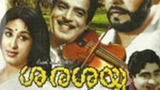 Sarasayya 1971 Malayalam Movie
