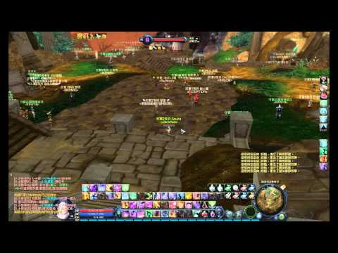 AION Sorcerer bug of skill &quot;Blind Leap&quot;