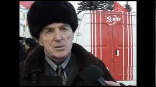 Протест комунистов в Житомире