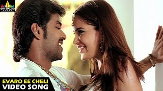 Evaro Ee Cheli Video Song | Love Journey