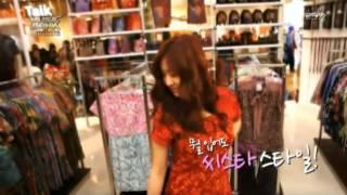 SISTAR jalan ke mall n nyobain batik in musik bank jakarta !!