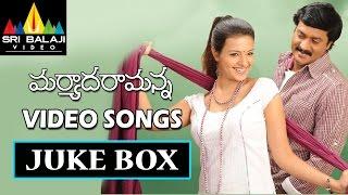 Maryada Ramanna Songs Jukebox