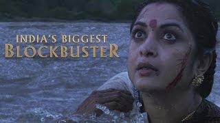 Baahubali - The Beginning Trailer 1 | Now in Cinemas