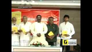 Kavignar Vairamuthu Press Meet