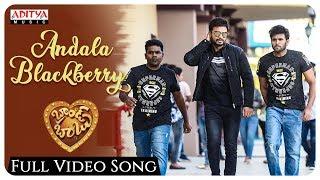 Andala Blackberry Full Video Song || Brand Babu