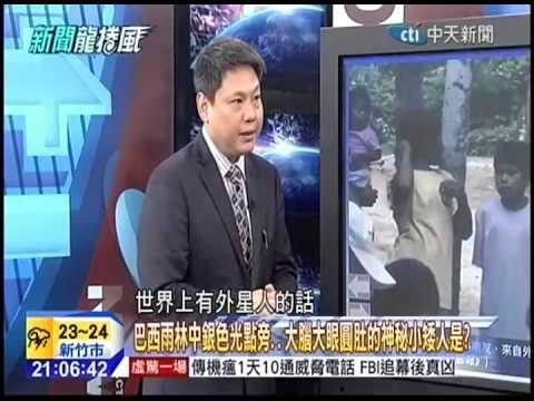 新聞龍捲風 20150526