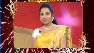 Star Mahila 19-12-2015 | E tv Star Mahila 19-12-2015 | Etv Telugu Show Star Mahila 19-December-2015