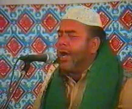 Saif Ul Malook(Late Muhammad Yousuf Naqshbandi)By  Naat E Habib