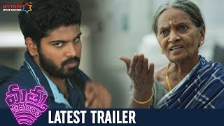 Mathu Vadalara Latest Trailer