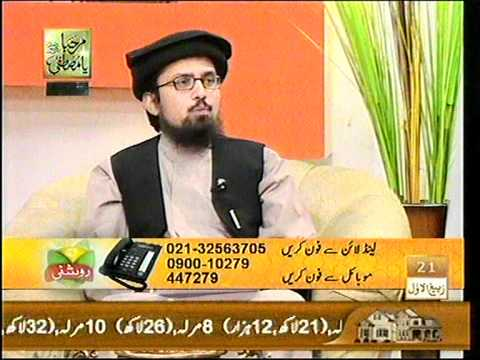 Allama Umair Mehmood Siddique on ARYQTV in Roshni programme Surah Yaseen part 4