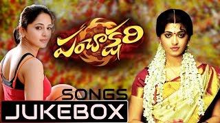 Panchakshari Telugu Movie Songs Jukebox