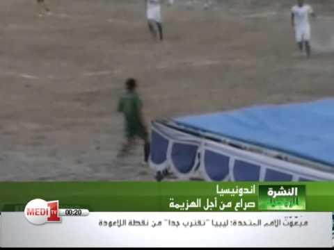 بالفيديو: مباراة غريبة لفريقين يبحثان عن الهزيمة وكل اللاعبين يسجلون في مرماهم