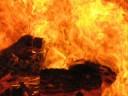 Focul Tau