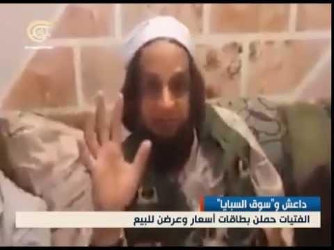 مسلحو داعش يساومون على أسعار النساء في سوق للسبايا