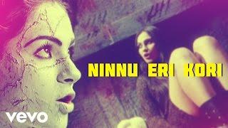 Ninnu Eri Kori Video - Yuganiki Okkadu