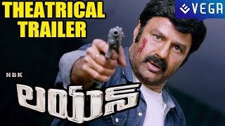 Lion Movie Theatrical Trailer : Balakrishna, Trisha, Radhika Apte : Latest Telugu Movie Trailer 2015