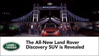 Land Rover Discovery официально сменил поколение