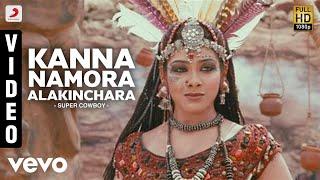 Kanna Namora Alakinchara Video - Super Cowboy