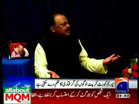 GEO NEWS: Part 3 Altaf Hussain's Exclusive Interview with Sohail Warraich ( Pakistan Revolution )