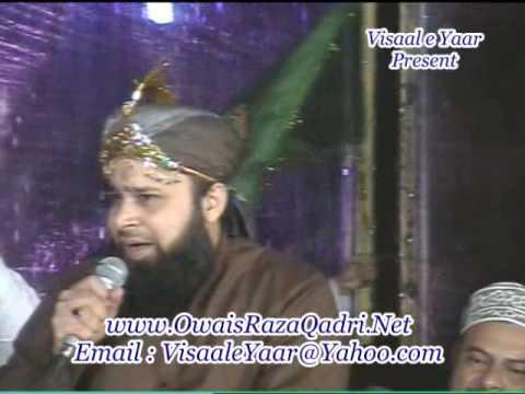 URDU NAAT(Sarwar Kahon)OWAIS RAZA QADRI.BY  Naat E Habib