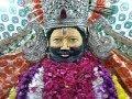 PANCHHI JA TU KHATU DHAM | SUPERHIT SHYAM BABA DHAMAAL BHAJAN-2014