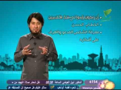 افكار بسيطة لنشر الاسلام