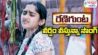 Varsham Vastunna | Renigunta Movie