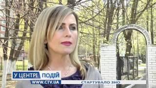 В Житомире стартовало ЗНО