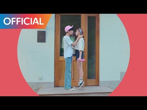 Ordinary Love (Feat. Park Bo Ram)
