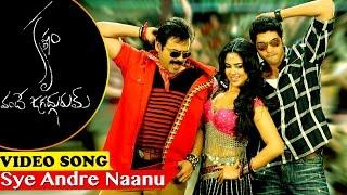 Sai Andri Naanu HD Song - Krishnam Vande Jagadgurum