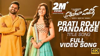 Prati Roju Pandaage Title Track Video Song