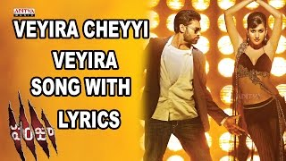 Panjaa Item Song With Lyrics - Veyira Cheyyi Veyira Song